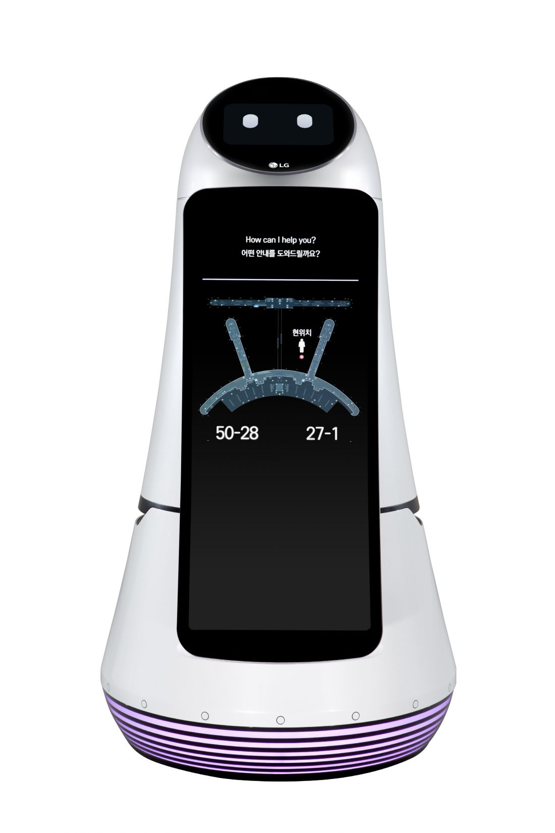 Front view of LG's Airport Guide Robot with the airport map on its display