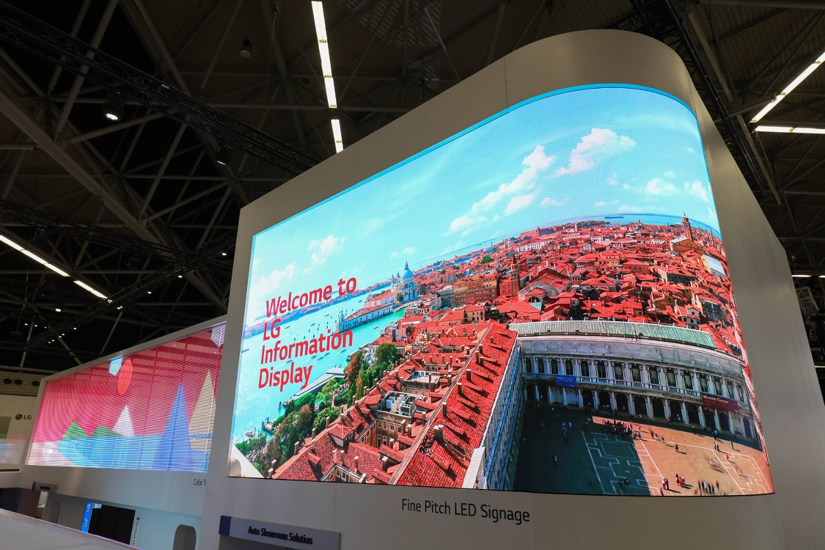 A front view of LG's flexible LED signage.