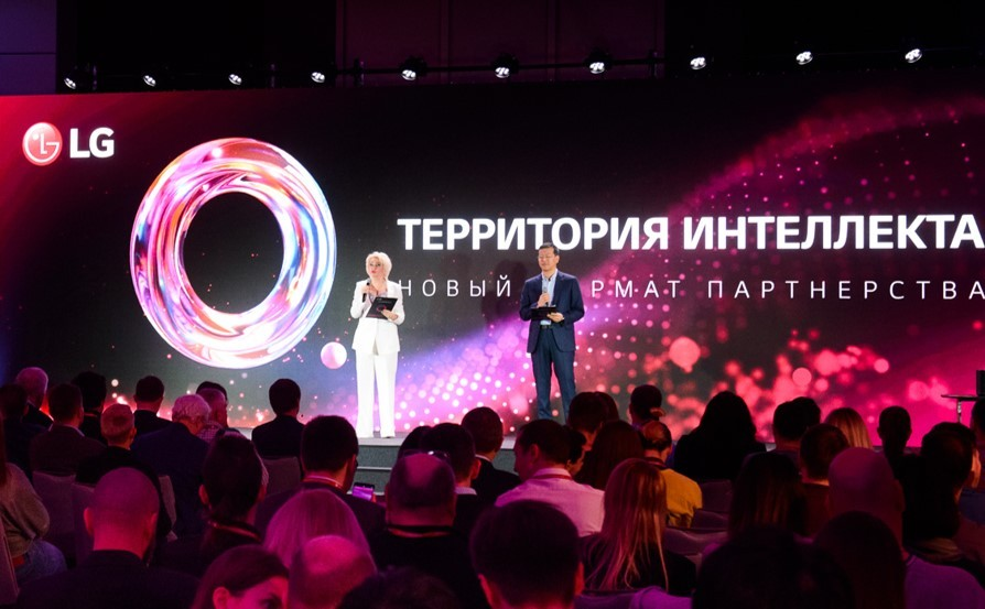 The partnership announcement for LG and Yandex, who gave a joint presentation around their new project to develop the Alice voice assistant for the LG XBOOM AI ThinQ WK7Y smart speaker