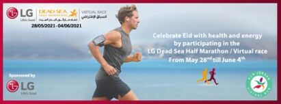 A promotional image for the LG Dead Sea Half Marathon with a man running and event details displayed