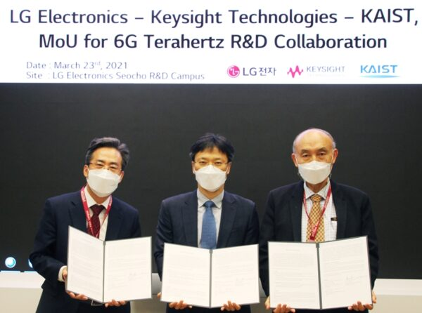 Byoung-hoon Kim, senior vice president of LG's Future Technology Center; Keum-chul Shin, national sales manager at Keysight Technologies; Dong-ho Cho, director of the LG-KAIST 6G Research Center