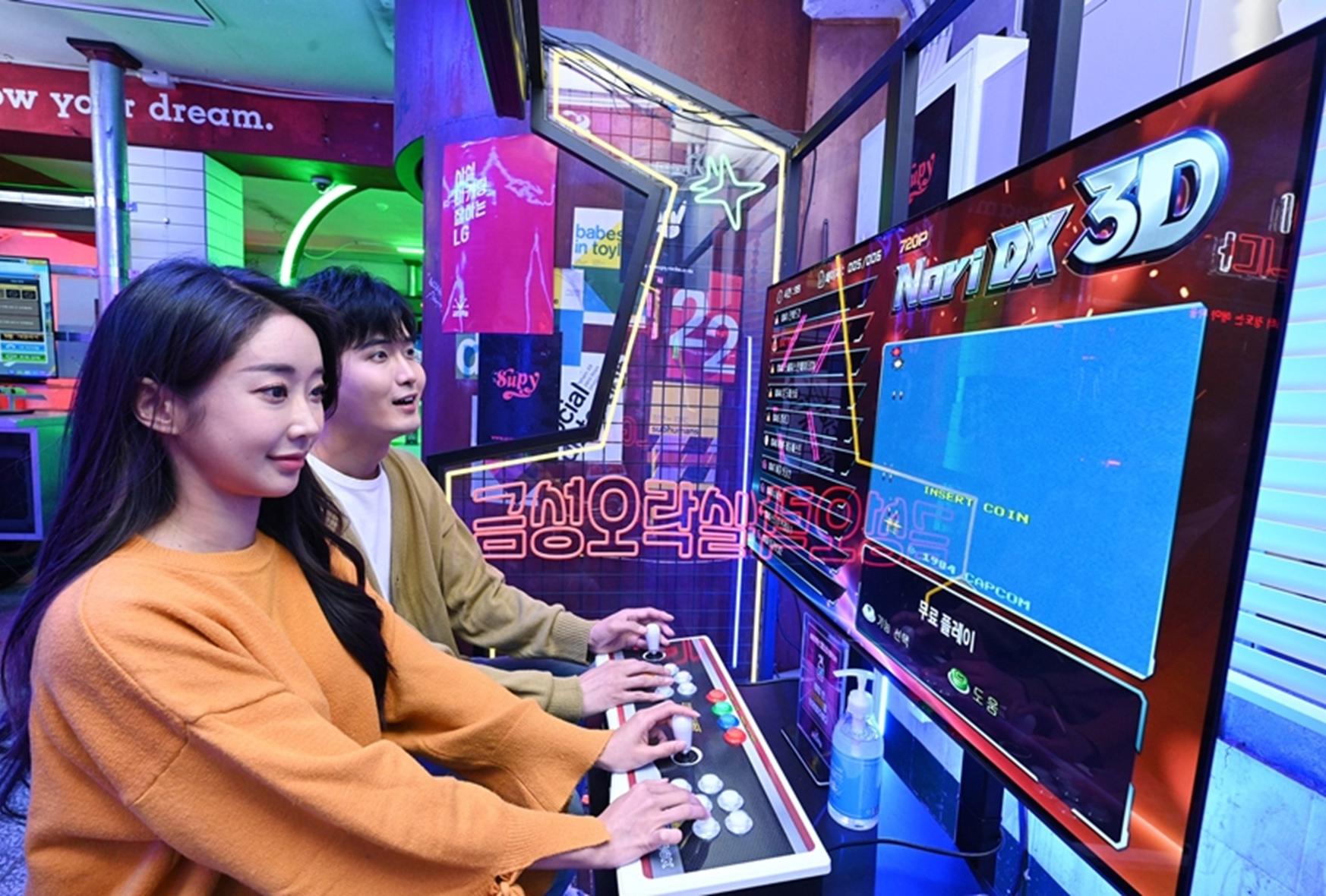 Retro Meets Next-Gen at Goldstar Arcade in Seoul